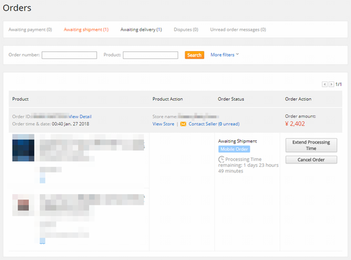 My AliExpress_Manage_Orders_0001.png