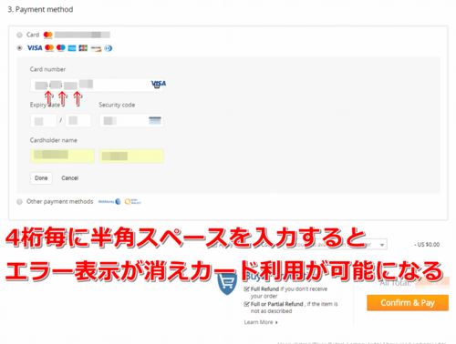Please Confirm Your Order   AliExpress0002.png