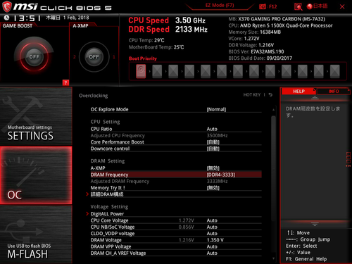 MSI_X370 GAMING PRO CARBON_bios_3333.png