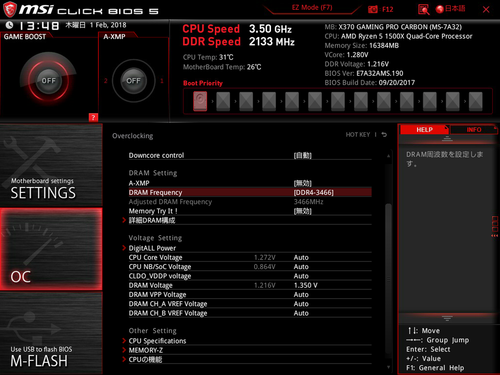 MSI_X370 GAMING PRO CARBON_bios_3466.png