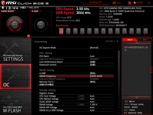 MSI_X370 GAMING PRO CARBON_bios_3600.png